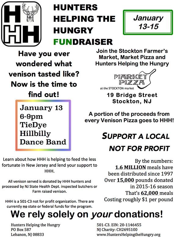 hhh-fundraiser-jan-2017
